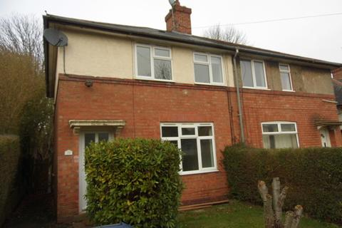 3 bedroom semi-detached house to rent - Kendal Rise Road, Rednal