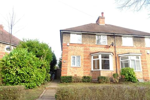 3 bedroom semi-detached house to rent - The Avenue, Acocks Green, Birmingham