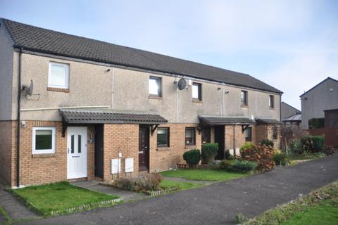 2 bedroom end of terrace house to rent - Glanderston Avenue, Newton Mearns, Glasgow, G77 6SS