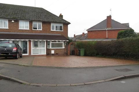 3 bedroom end of terrace house to rent - Cotman Close, Great Barr, Birmingham, B43 7HR