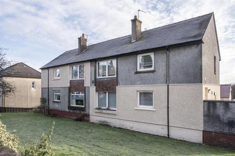 1 bedroom flat for sale - Larbert Road, Bonnybridge