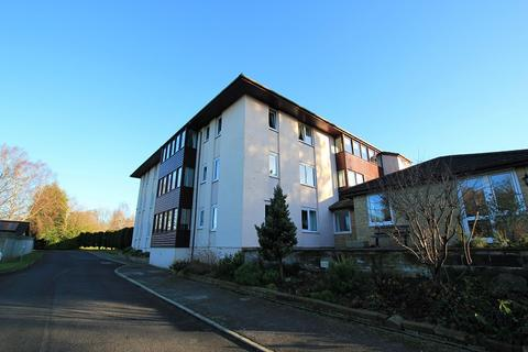 2 bedroom ground floor flat for sale - Green Park Court, Whiteacre Lane, Barrow, Clitheroe, Lancashire. BB7 9BJ