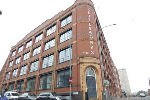 Studio to rent - 126 Pope Street, Birmingham, B1 3DQ