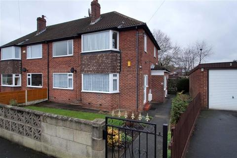 2 bedroom flat to rent - Newsam Court, Leeds