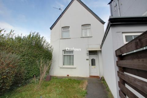 3 bedroom detached house for sale - Cowbridge Road East, Cardiff