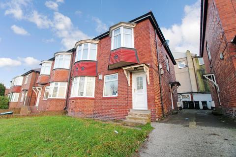 2 bedroom flat for sale - Ovington Grove, Newcastle upon Tyne, Tyne and Wear, NE5 2QD