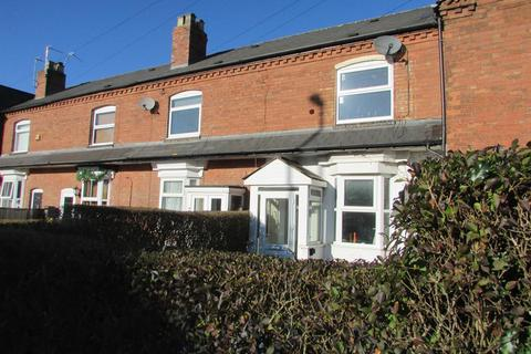 2 bedroom terraced house to rent - Reddicap Heath Road, Sutton Coldfield, West Midlands, B76 7DU