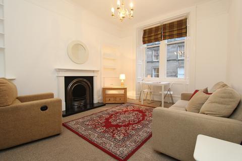 1 bedroom flat for sale - 30/2 Grange Loan, The Grange, Edinburgh, EH9