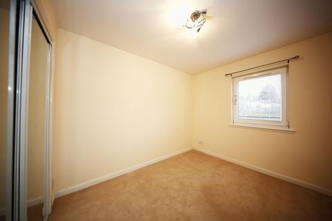 2 bedroom apartment for sale - Clayhills Drive, Dundee