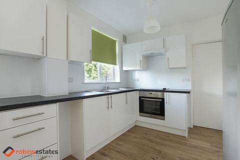 4 bedroom detached house to rent - Harrington Drive, Nottingham