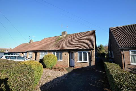 2 bedroom semi-detached bungalow for sale - North Close, Mickleover, Derby