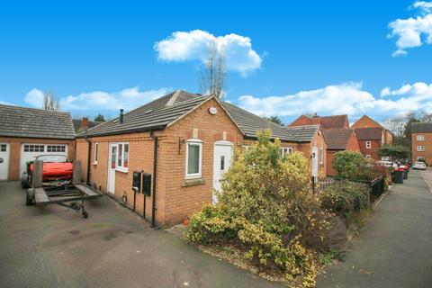2 bedroom semi-detached bungalow for sale - Millbank Place, Bestwood Village, Nottingham