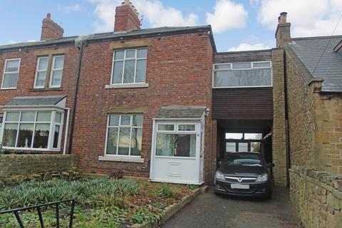 3 bedroom terraced house for sale - Whaggs Lane, Whickham, Newcastle upon Tyne, Tyne and Wear, NE16 4PF