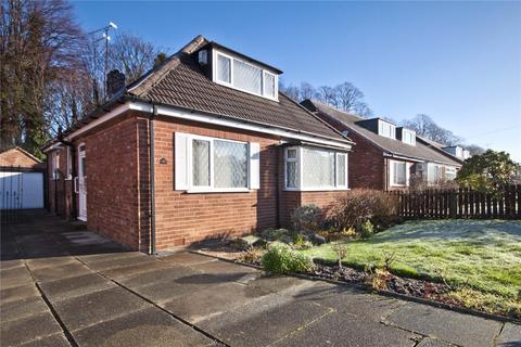 2 bedroom bungalow for sale - Station Road, Woolton, Liverpool, Merseyside, L25