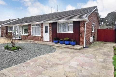 2 bedroom semi-detached bungalow for sale - Maryland Close, Townhill Park