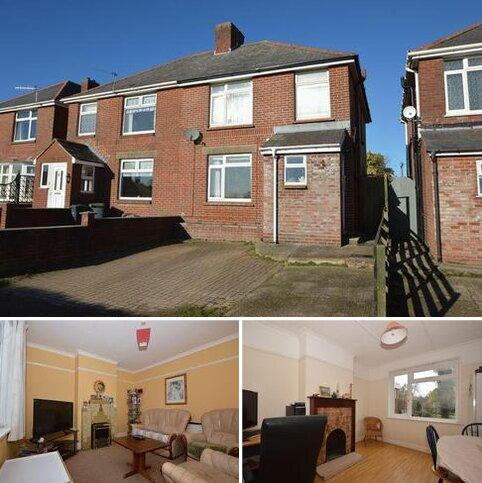 3 bedroom semi-detached house for sale - ELMFIELD, RYDE