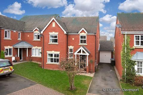 4 bedroom detached house for sale - Greenways, Bannerbrook, Coventry