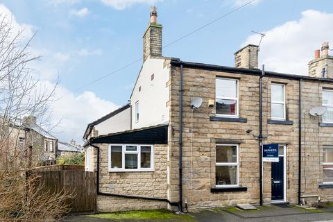 2 bedroom end of terrace house for sale - James Street, Birkenshaw