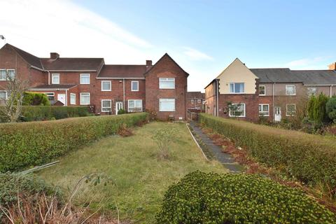 2 bedroom end of terrace house for sale - Eighton Banks