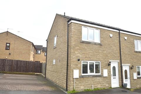 2 bedroom terraced house for sale - Northwood Green, Off Roker Lane, Pudsey, West Yorkshire