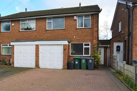 2 bedroom semi-detached house for sale - Field View Drive, Rowley Regis