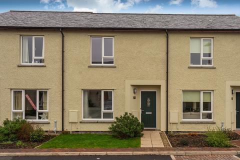 2 bedroom terraced house for sale - 16 High Cragg Close, Kendal, Cumbria, LA9 6HN