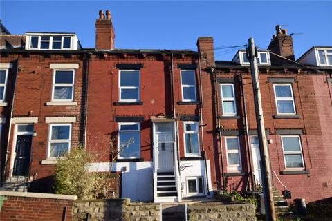 2 bedroom terraced house for sale - Argie Road, Leeds, West Yorkshire