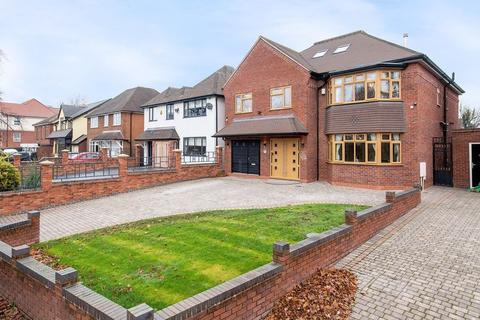 7 bedroom house for sale - Leighswood Road, Aldridge