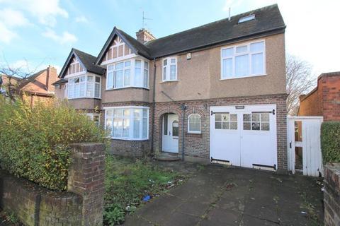 7 bedroom semi-detached house for sale - Marlborough Road, Luton, Bedfordshire, LU3 1EF