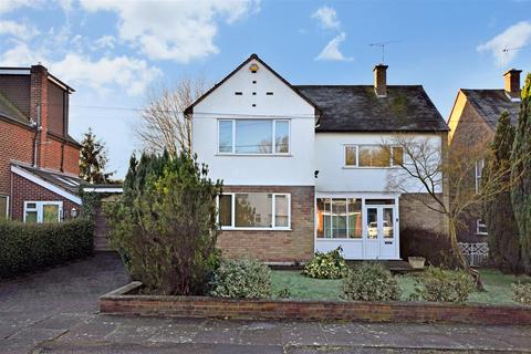 4 bedroom detached house for sale - Cannon Close, Earlsdon, Coventry
