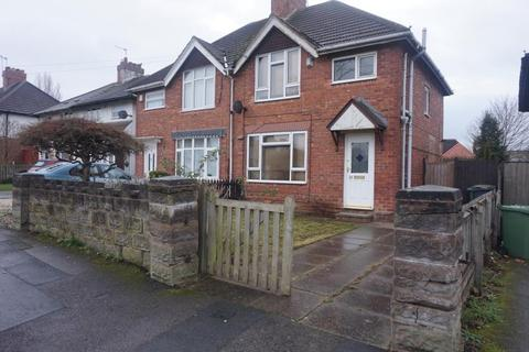 3 bedroom semi-detached house to rent - Hawthorne Road, Delves, Walsall, WS5 4NA