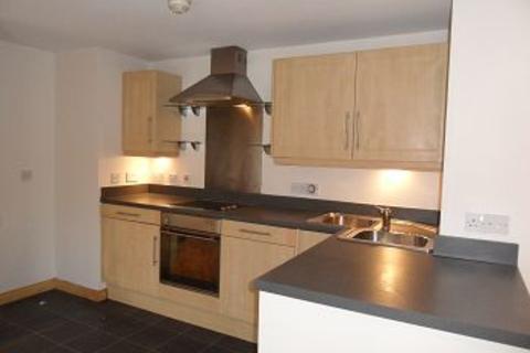 2 bedroom apartment for sale - Parkgate Apartments, Reginald Street, Derby, DE23 8FQ