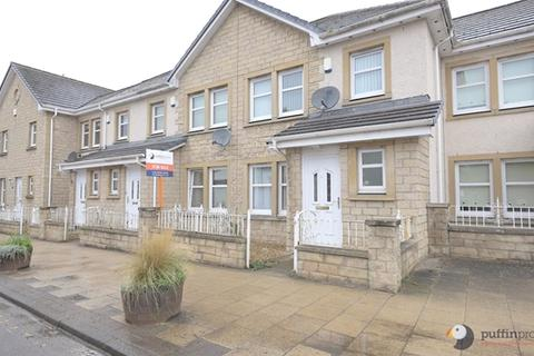 3 bedroom terraced house for sale - New Street, Stonehouse, South Lanarkshire, ML9 3LT