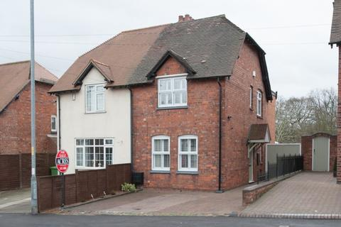 2 bedroom semi-detached house for sale - Hardwick Road, Streetly