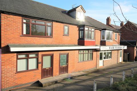 1 bedroom ground floor flat for sale - Tang Hall Lane, York, YO10 3SD