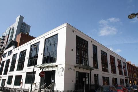 Studio for sale - BRITANNIA HOUSE, 16 YORK PLACE, LEEDS, LS1 2EU