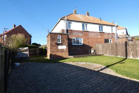 2 bedroom semi-detached house for sale - Ullswater Road