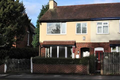 2 bedroom semi-detached house to rent - Blackpool Road, Ashton on Ribble, Preston