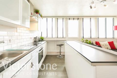 4 bedroom maisonette for sale - Roslin House Brodlove Lane,  Shadwell, E1W