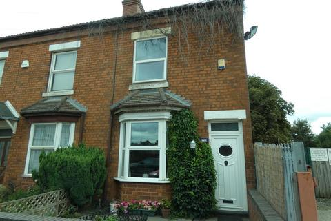3 bedroom end of terrace house for sale - Redhill Road, Yardley, Birmingham