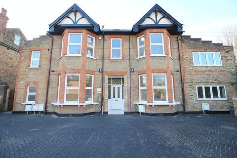 2 bedroom flat for sale - 3 Tulip Court, Lansdown Road, Sidcup, DA14 4EG