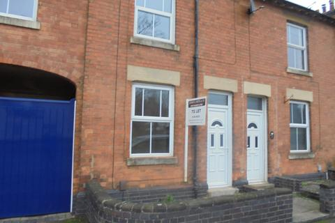 2 bedroom terraced house to rent - Kettering Road, Market Harborough, LE16 8AN