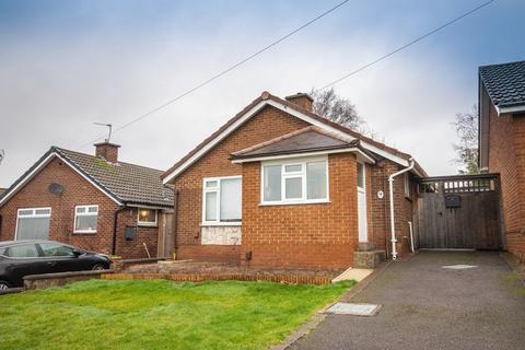 2 bedroom detached bungalow for sale - Findern Close, Allestree, Derby