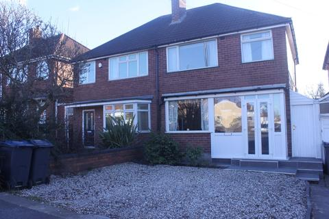 3 bedroom semi-detached house for sale - Maypole Lane, Maypole