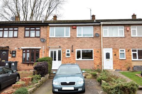 3 bedroom terraced house for sale - Lomaine Drive, Kings Norton, Birmingham, B30