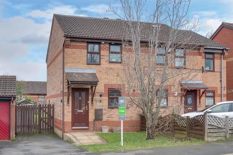 2 bedroom semi-detached house for sale - Rednal Mill Drive, Rednal, Birmingham, B45 8XX