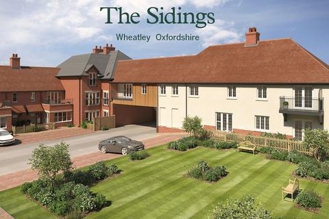 2 bedroom house for sale - Wheatley