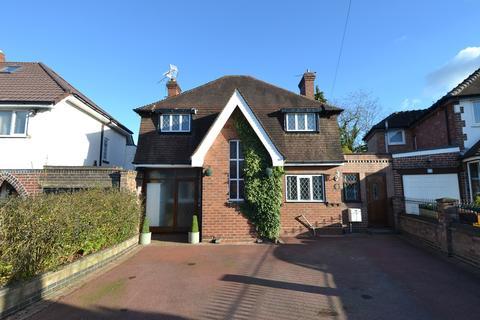 3 bedroom detached house for sale - Meadowfield Road, Rubery, Birmingham, B45