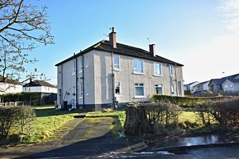 2 bedroom apartment to rent - John Allan Drive, Cumnock, Ayrshire, KA18 3AG