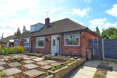 2 bedroom semi-detached bungalow for sale - Park View, Chadderton, Oldham, Greater Manchester, OL9